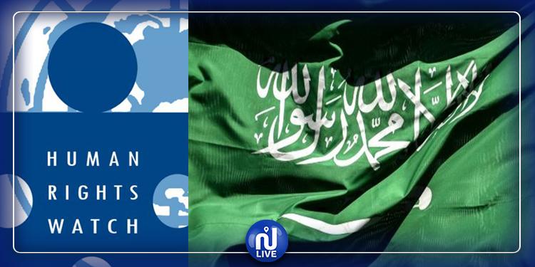 هيومن رايتس ووتش: السعودية تعتقل أميرا بارزا