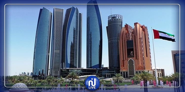 إمارة أبو ظبي تحظر التنقل بين مدنها
