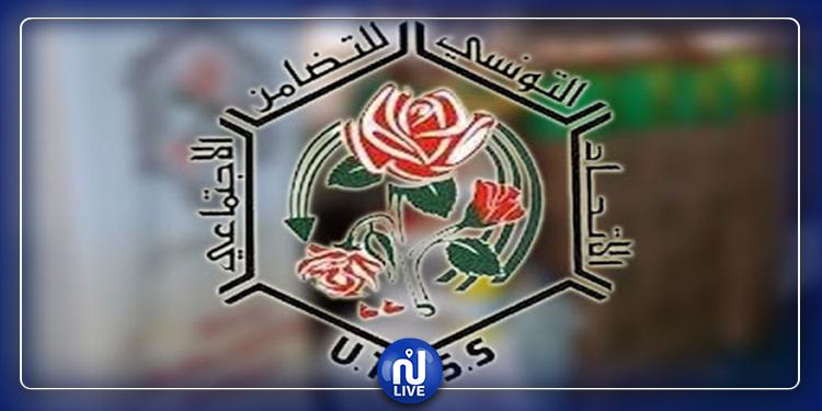 الاتحاد التونسي للتضامن الاجتماعي يوزع كمامات مجانية