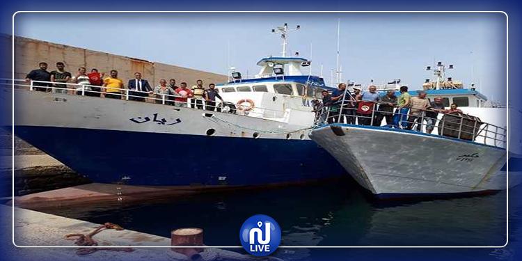 الإفراج عن مركبي صيد تونسيين محتجزين في ليبيا