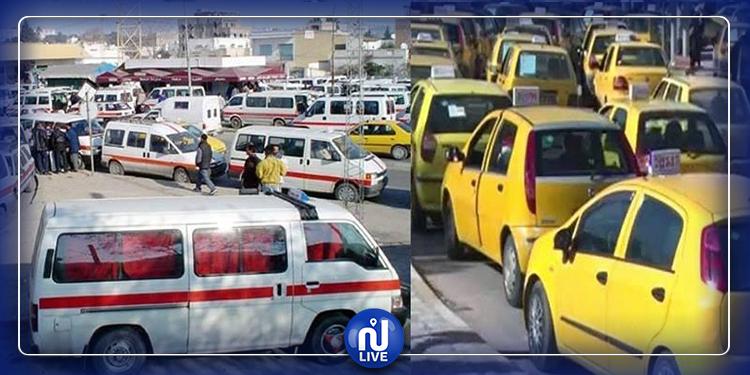 المنظمة التونسية للنقل  تدعو لتنفيذ وقفات احتجاجية