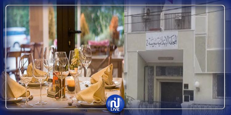 فتح مطعم وحانة بسوسة: عرض 13 حريفا على أنظار المحكمة