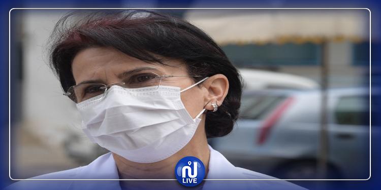 لماذا تخلت وزارة الصحة عن استخدام علاج كلوروكين !
