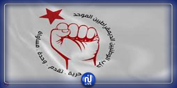 ''محادثات عسكرية تونسية أمريكية'': حزب الوطد ينبّه ويندّد