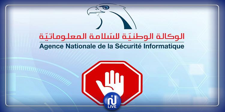 الوكالة الوطنية للسلامة المعلوماتية تحذر مستعملي فايسبوك
