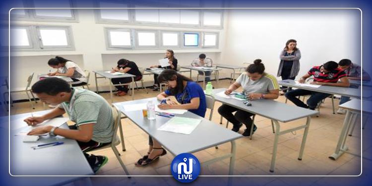 الباكالوريا: 13 تلميذا في كل قسم خلال الامتحانات