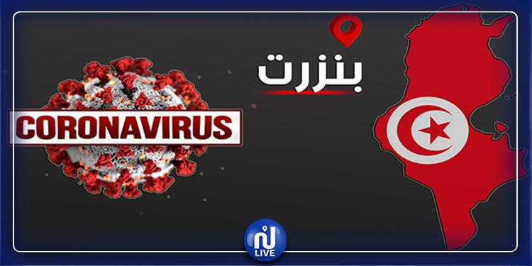 بنزرت: ارتفاع حالات الشفاء من فيروس كورونا