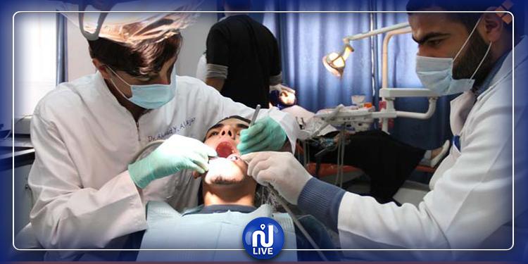 عمادة أطباء الأسنان تحسم مسألة الترفيع في التعريفة