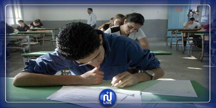 بن عروس: جاهزية بيداغوجية ولوجستية لإجراء الامتحانات الوطنية