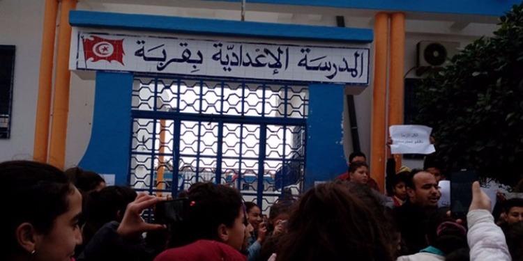 قربة:تعطل الدروس بالمدرسة الإعدادية 'شارع بورقيبة' لليوم الرابع على التوالي