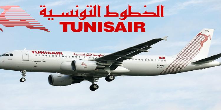 تعيينات جديدة في شركة الخطوط التونسية