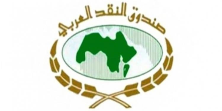 صندوق النقد العربي: بطالة الشباب في العالم العربي بلغت 28 في المائة