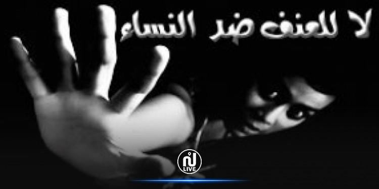 غدا: وقفة احتجاجيّة للقضاء على العنف ضد المرأة في فضاء العمل