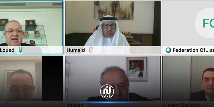 مجلس الأعمال التونسي الإماراتي يعقد اجتماعا عن بعد