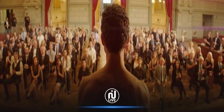 ''الرجل الذي باع ظهره'' يفتتح الدورة 11 لمهرجان مالمو للسينما العربية