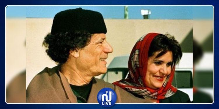 إصدار أرقام وطنيّة لأرملة القذافي وأبنائها