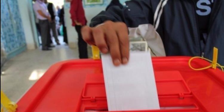 قريبا.. الإعلان عن رزنامة الانتخابات الجزئية بدائرة ألمانيا