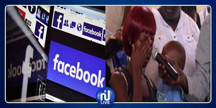 Au Kenya on traque les ''Gangsters'' à travers Facebook…
