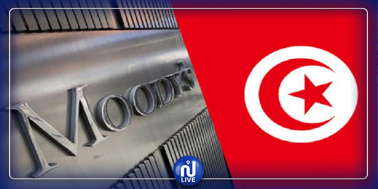 Moody's publie un rapport d'analyse annuelle du profil de crédit de la Tunisie
