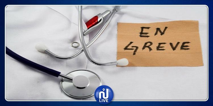 Grève générale dans le secteur de la santé, jeudi 18 juin