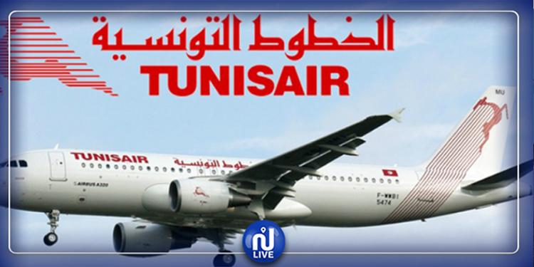 Tunisair appelle les passagers à se présenter 4h avant le vol