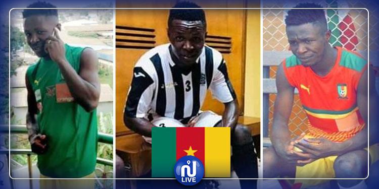 L'international espoir camerounais James Ovidi décède en plein match