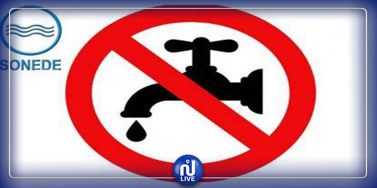 Mardi, des perturbations dans la distribution de l'eau, dans ces régions