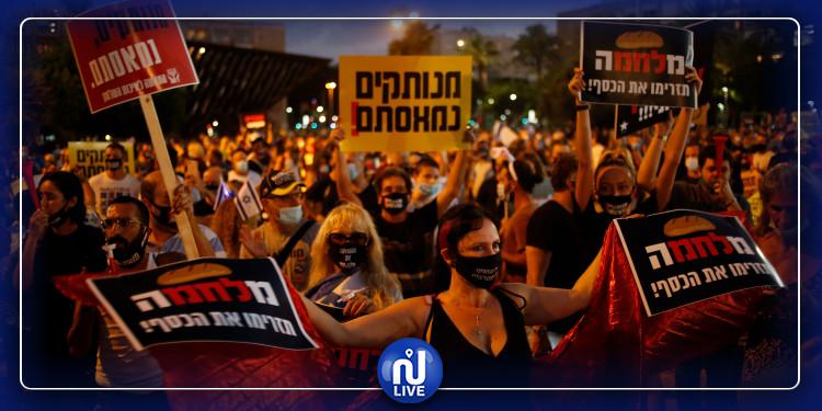 Les Israéliens protestent contre la gestion de la crise du Coronavirus
