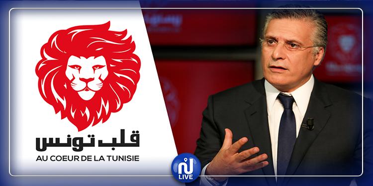 Qalb Tounes charge Nabil Karoui d'entreprendre des initiatives pour mettre fin aux conflits
