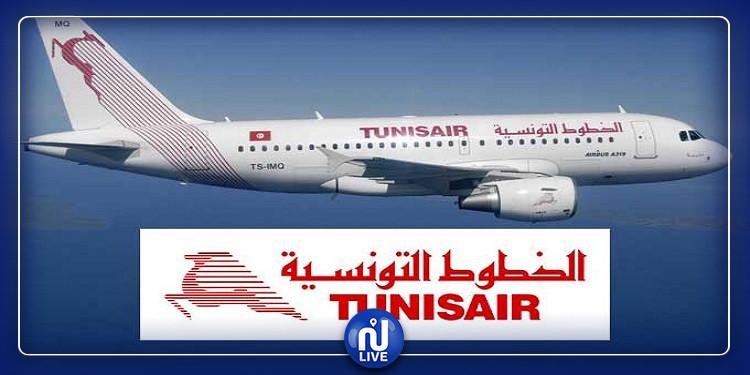 Les revenus de Tunisair ont baissé de 400 MD...