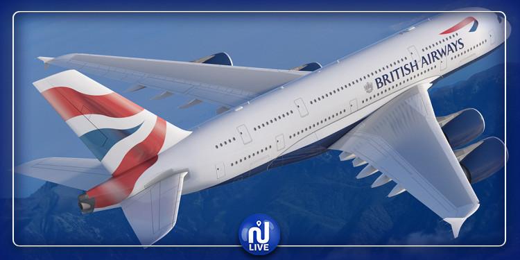 Crise financière : British Airways réduit les salaires