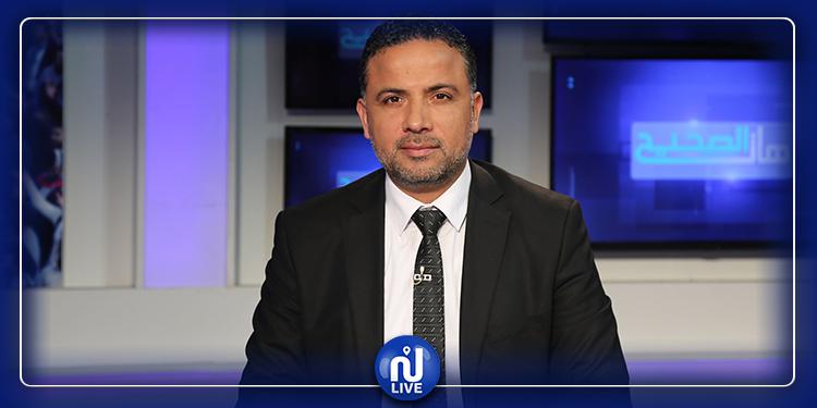 Makhlouf : Le prochain gouvernement doit bénéficier d'un large soutien parlementaire