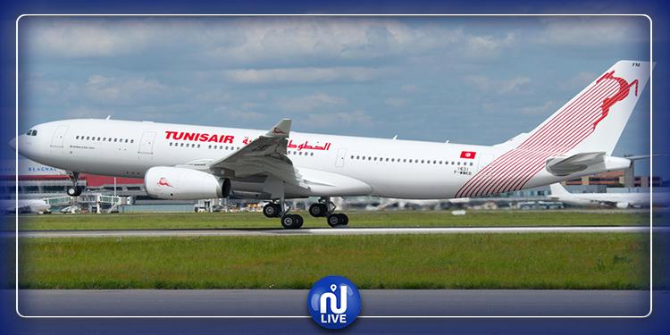 Nécessité de mise en place d'un plan de sauvetage à court terme de Tunisair
