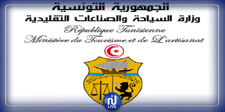 COVID : Précisions du ministère du Tourisme concernant les nouvelles mesures de prévention