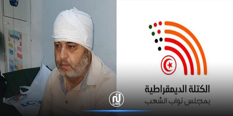 Le bloc démocrate condamne l'agression du député Ahmed Mouha