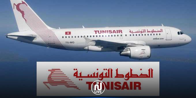 TUNISAIR: Les billets sont modifiables sans frais de pénalités