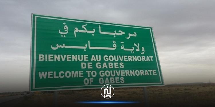 Conseil régional : Quels moyens pour promouvoir le secteur de la santé à Gabès ?