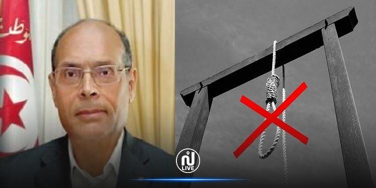 Marzouki contre la peine de mort…