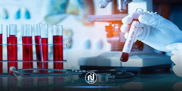 Nouvelle liste des laboratoires autorisés à diagnostiquer le Coronavirus