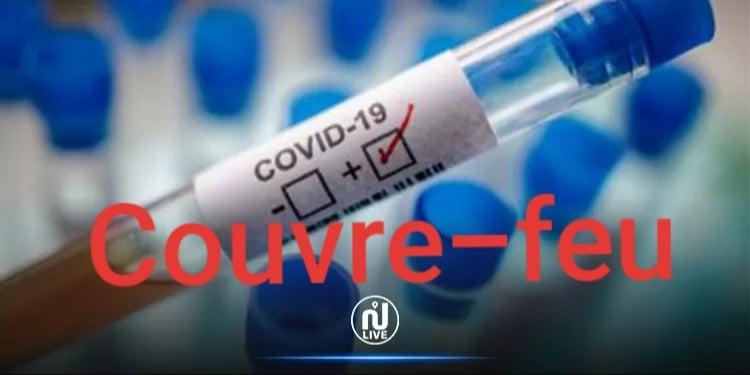 Tozeur: Un couvre-feu à Nefta pour endiguer le Coronavirus