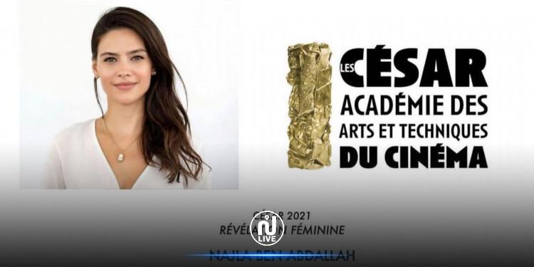 Aicha Ben Miled et Najla Ben Abdallah en lice pour les César 2021