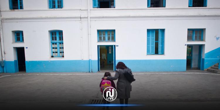 COVID : 3059 cas confirmés en milieu scolaire depuis la rentrée