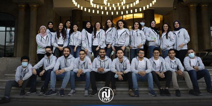 Un Programme de développement de savoir-faire en faveur des jeunes talents tunisiens