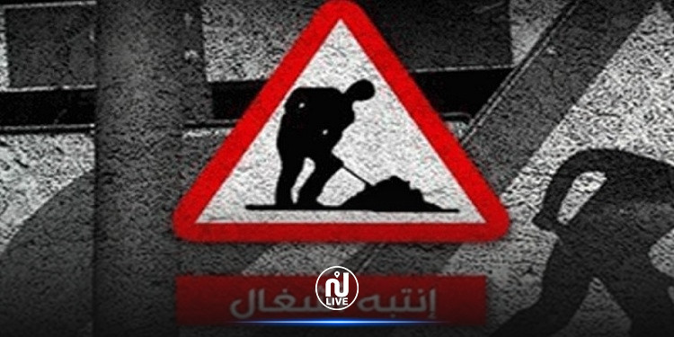 Monag : Fermeture de la route locale n°565, du 4 au 13 décembre