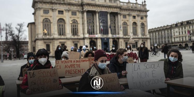 Italie : Manifestations pour la reprise des cours