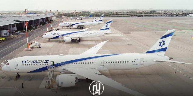 Israël approuve la fermeture de l'aéroport international Ben Gourion