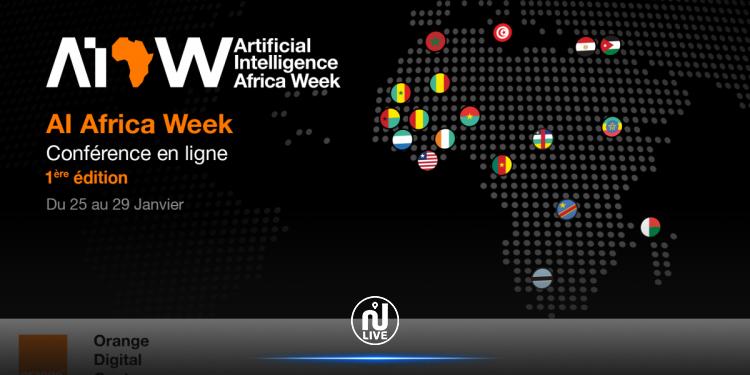 1ère semaine africaine de l'Intelligence artificielle du 25 au 29 janvier2021