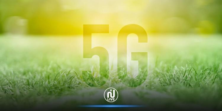 Quel est l'impact de la 5G sur l'environnement ?