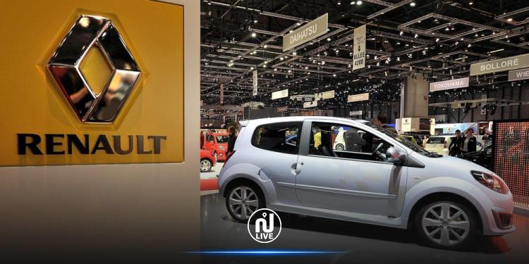 Renault arrête la production de sa Twingo