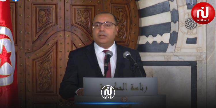 Mechichi s'adresse aux Tunisiens, ce soir